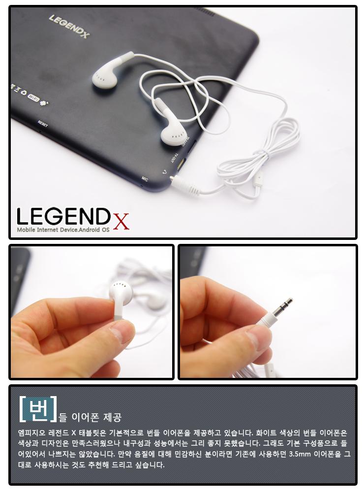 엠피지오 레전드 x 딴트공 리뷰7 사본.jpg