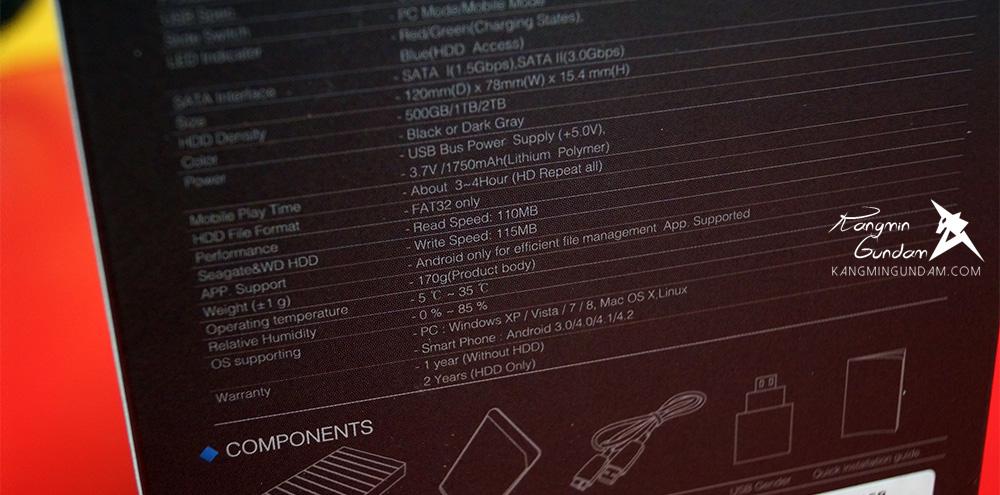 PHINOCOM 배터리 내장 OTG 피노컴 외장하드 P50H 사용 후기 06.jpg