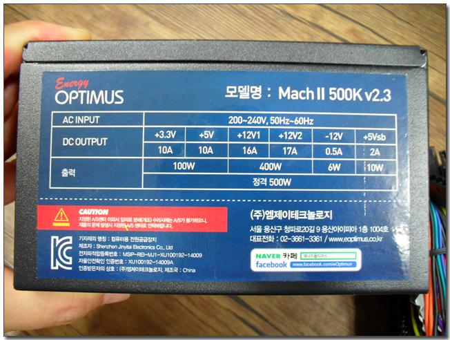 15-0 dc-output.jpg