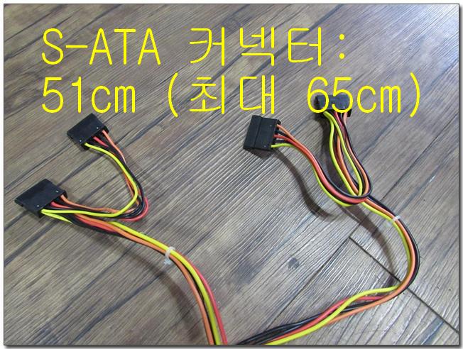 04-5 s-ata 커넥터.jpg
