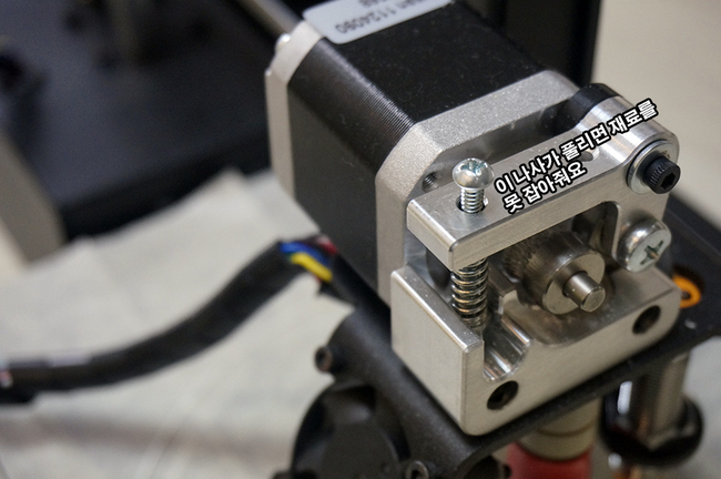 프린터봇-10.jpg