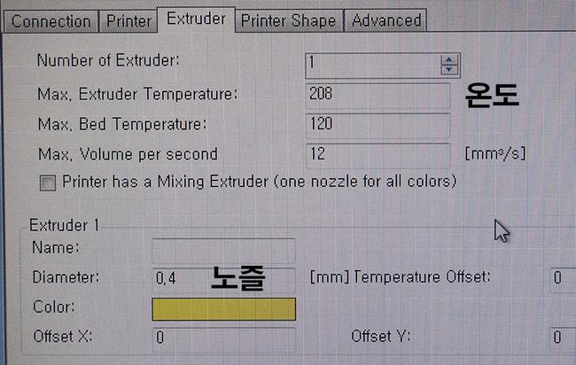 프린터봇-4.jpg