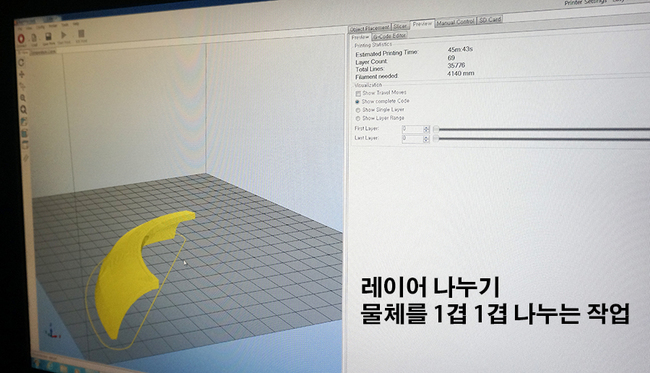 프린터봇-7.jpg
