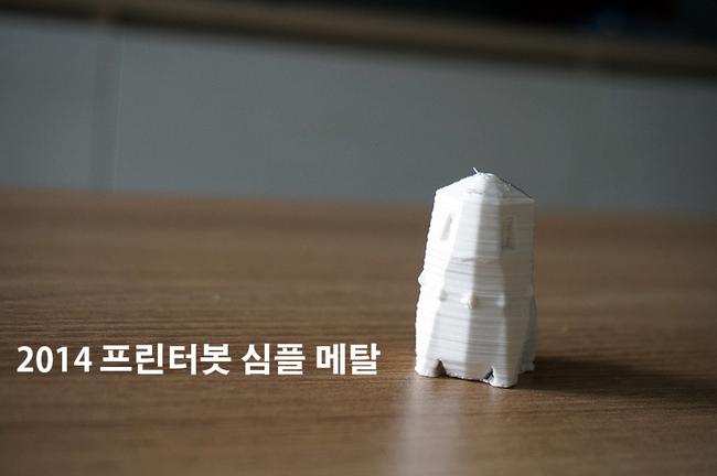 심플메탈-11.jpg