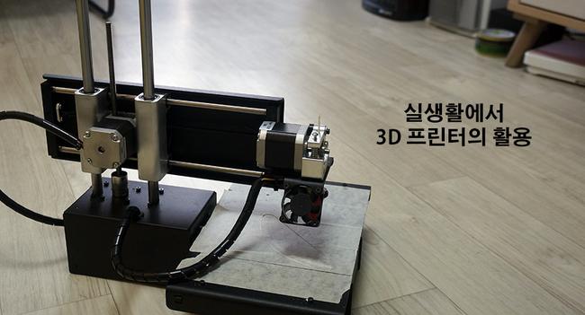 프린터봇-1.jpg