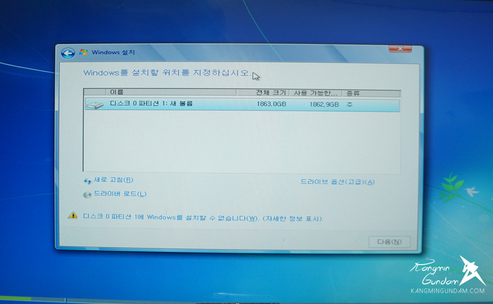 SEAGATE SSHD ST2000DX001 부팅 속도 씨게이트 SSHD 하드 2TB 사용 후기 09.jpg