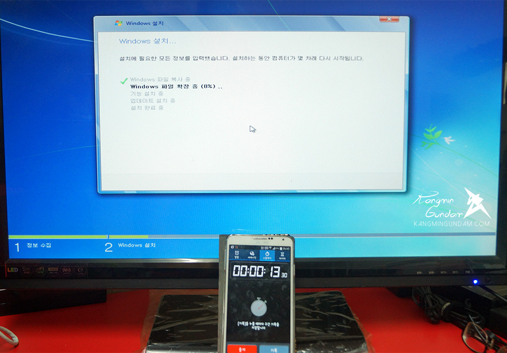 SEAGATE SSHD ST2000DX001 부팅 속도 씨게이트 SSHD 하드 2TB 사용 후기 10.jpg