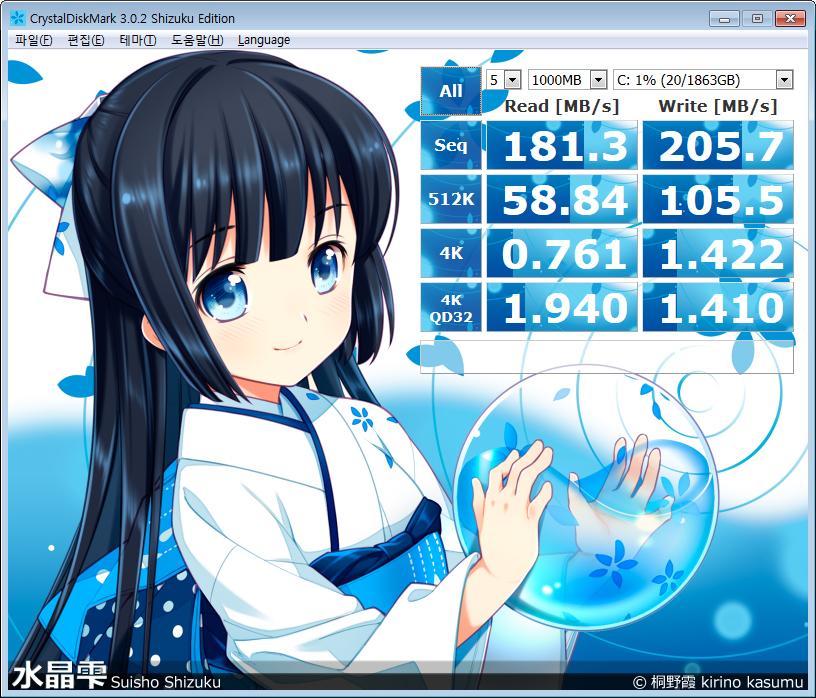 SEAGATE SSHD ST2000DX001 부팅 속도 씨게이트 SSHD 하드 2TB 사용 후기 22.jpg