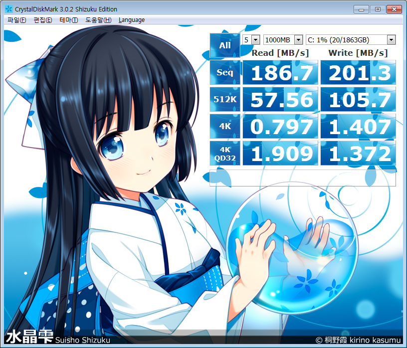 SEAGATE SSHD ST2000DX001 부팅 속도 씨게이트 SSHD 하드 2TB 사용 후기 23.jpg