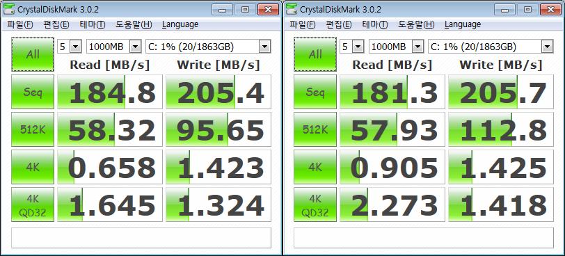 SEAGATE SSHD ST2000DX001 부팅 속도 씨게이트 SSHD 하드 2TB 사용 후기 24.jpg