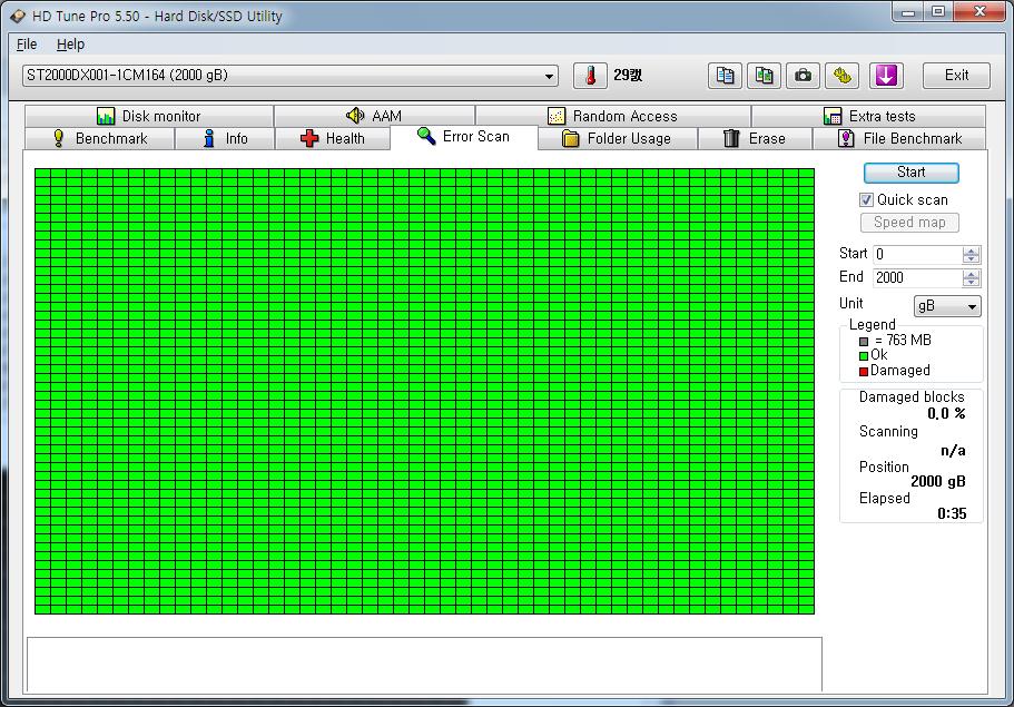SEAGATE SSHD ST2000DX001 부팅 속도 씨게이트 SSHD 하드 2TB 사용 후기 37.jpg