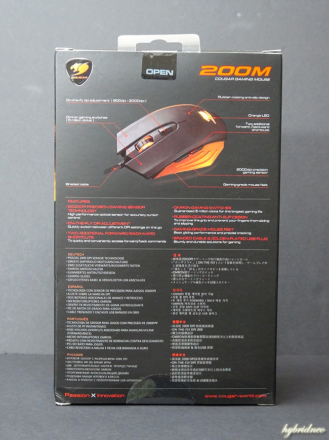 DSC08433.jpg