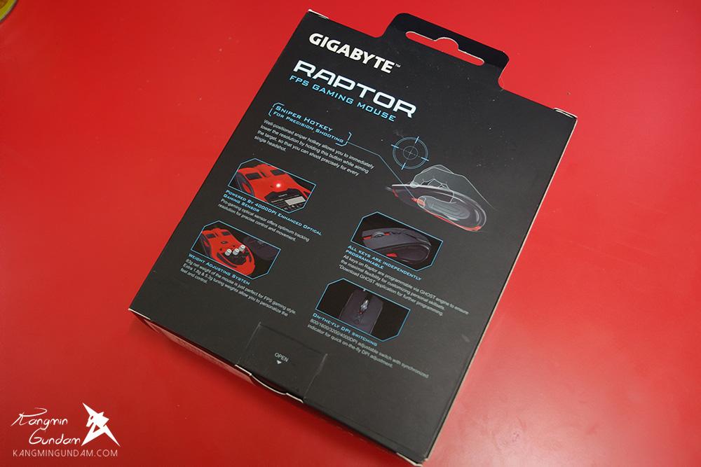 GIGABYTE RAPTOR 기가바이트 랩터 게이밍 마우스 추천 사용 후기 06.jpg