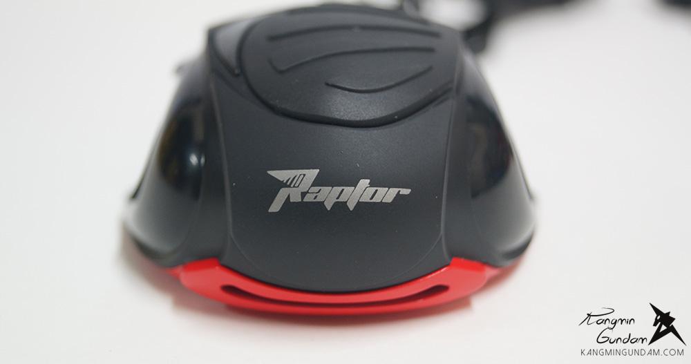 GIGABYTE RAPTOR 기가바이트 랩터 게이밍 마우스 추천 사용 후기 14.jpg