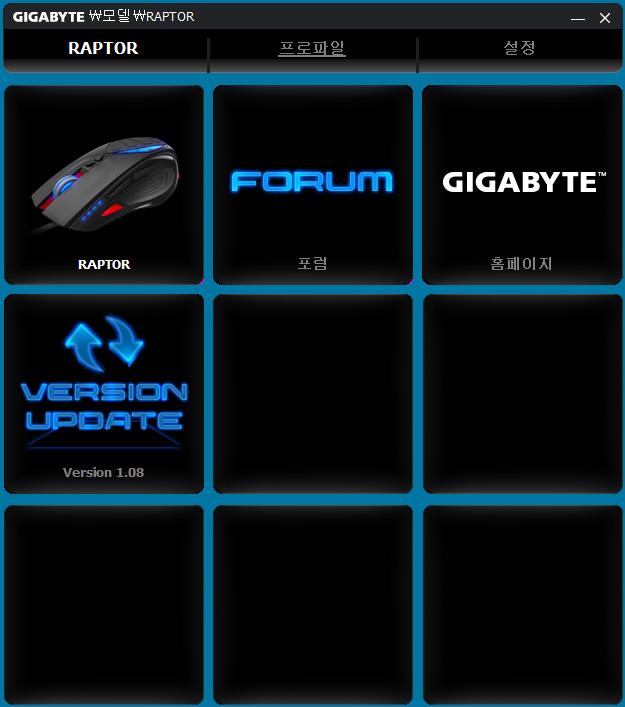 GIGABYTE RAPTOR 기가바이트 랩터 게이밍 마우스 추천 사용 후기 51.jpg