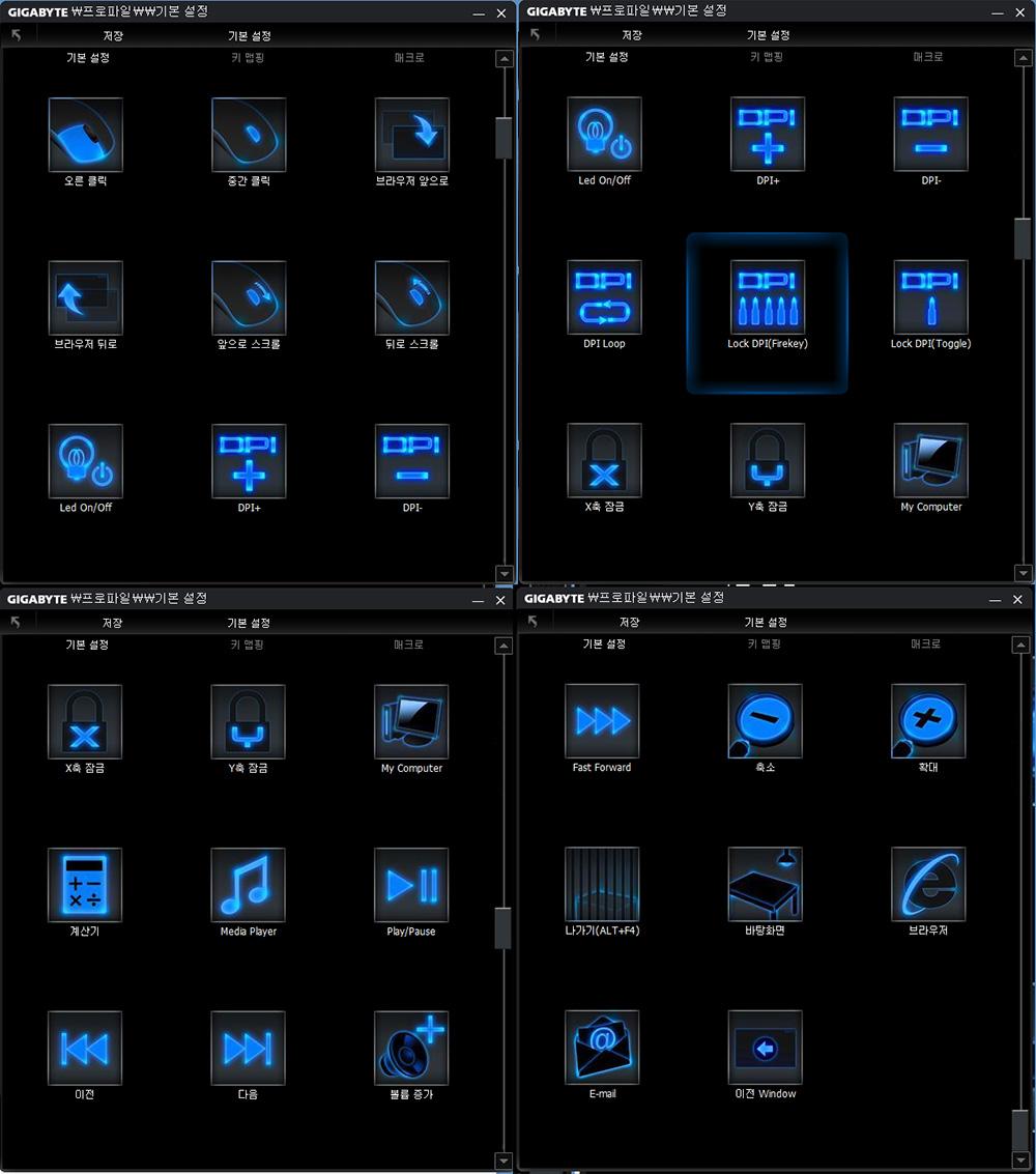 GIGABYTE RAPTOR 기가바이트 랩터 게이밍 마우스 추천 사용 후기 56.jpg