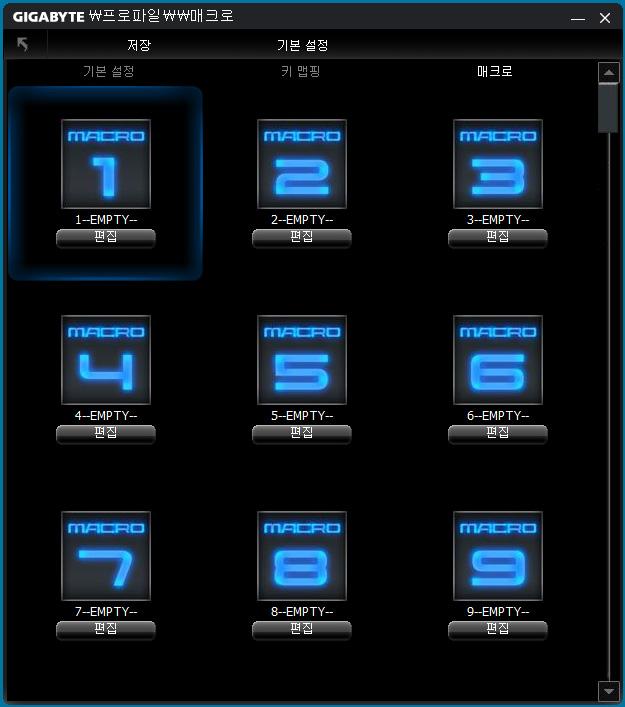 GIGABYTE RAPTOR 기가바이트 랩터 게이밍 마우스 추천 사용 후기 58.jpg