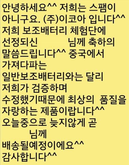 Screenshot_2014-10-08-17-37-21.jpg