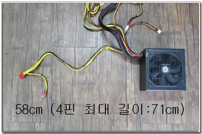 03-2 보조 8핀 길이.jpg