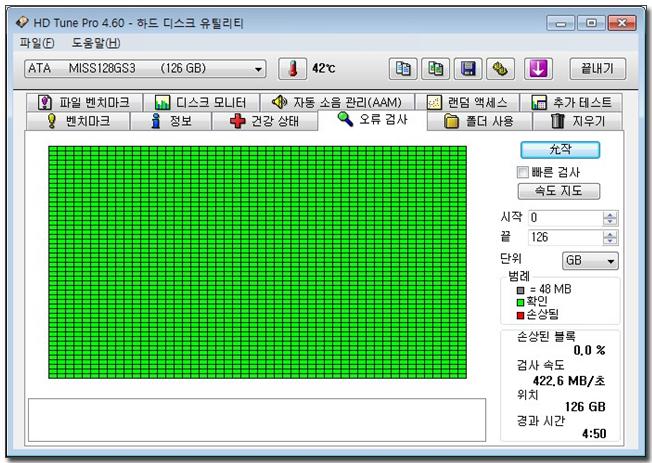 52 hd tune pro 오류 검사1.jpg