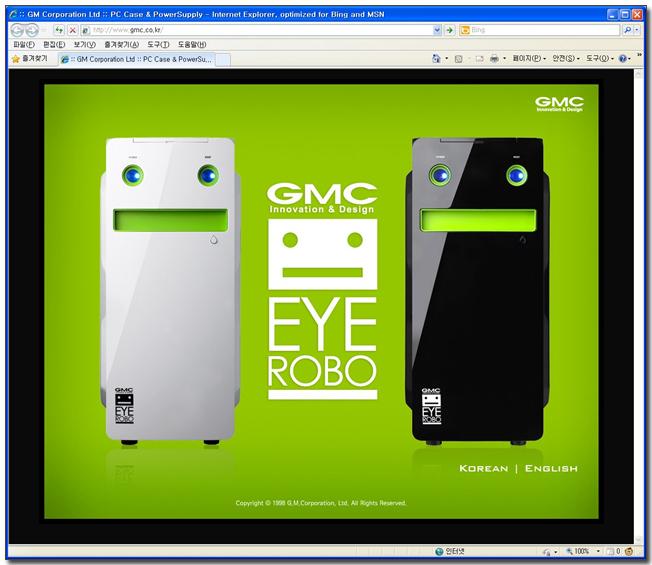 70 제조사 홈페이지 메인.jpg