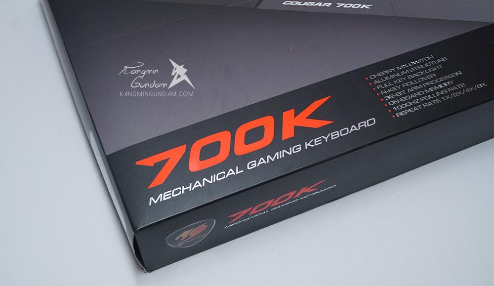 쿠거 700K Cougar Gaming 기계식키보드 사용 후기 03.jpg