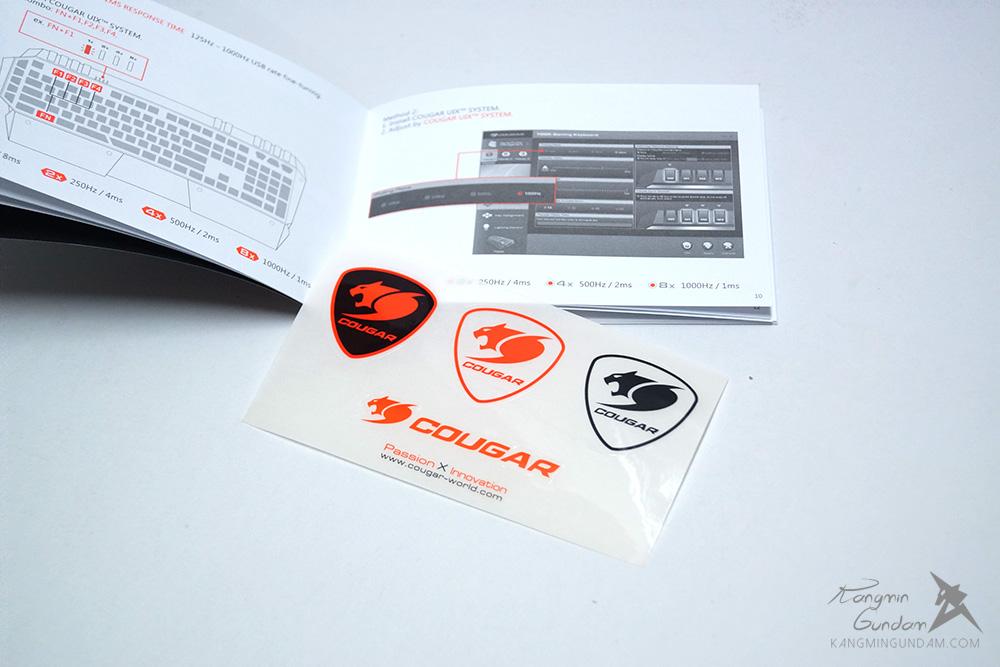 쿠거 700K Cougar Gaming 기계식키보드 사용 후기 10-1.jpg