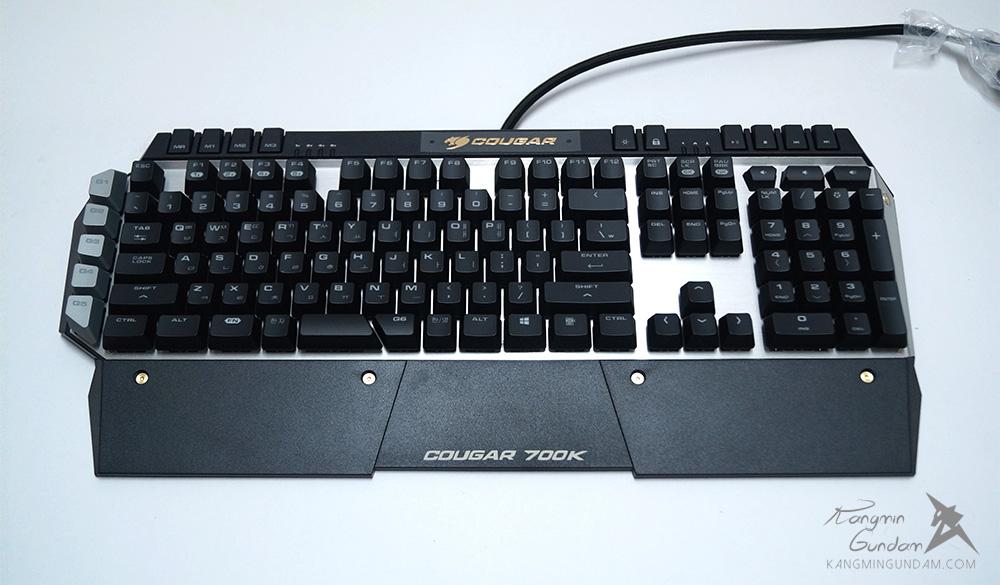 쿠거 700K Cougar Gaming 기계식키보드 사용 후기 10.jpg