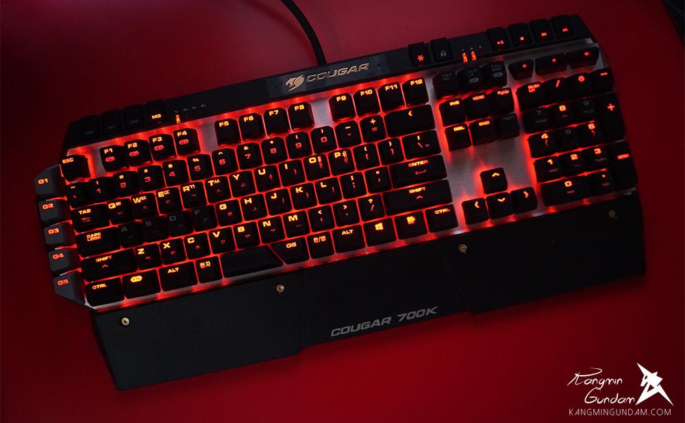 쿠거 700K Cougar Gaming 기계식키보드 사용 후기 34.jpg