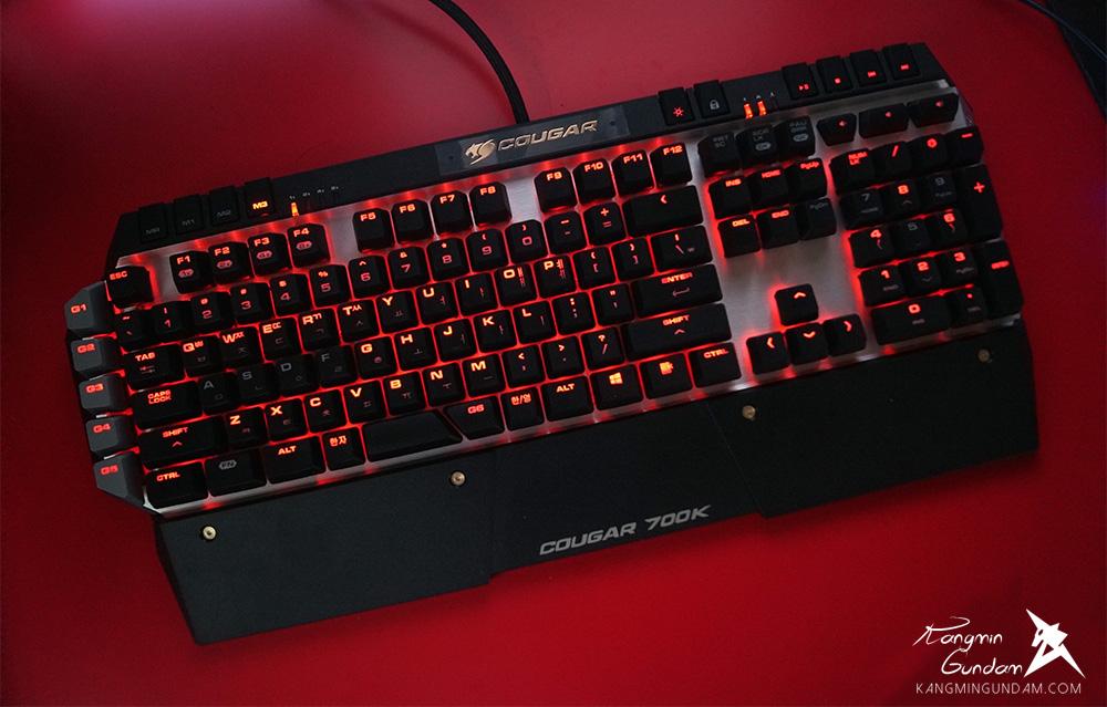 ��� 700K Cougar Gaming ����Ű���� ��� �ı� 35.jpg
