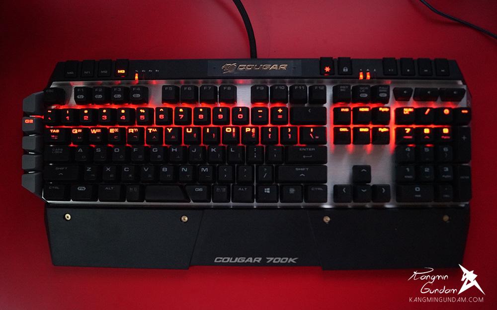 쿠거 700K Cougar Gaming 기계식키보드 사용 후기 41.jpg