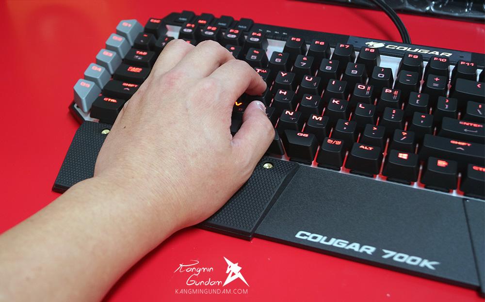 쿠거 700K Cougar Gaming 기계식키보드 사용 후기 45.jpg