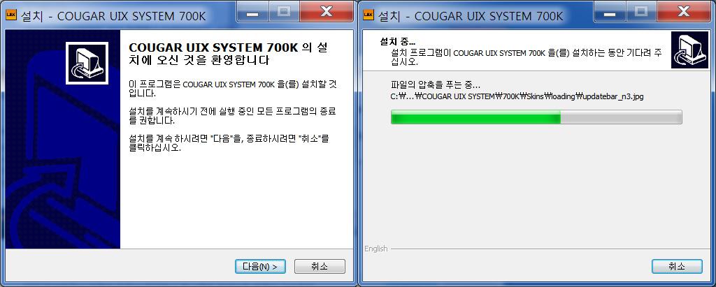 ��� 700K Cougar Gaming ����Ű���� ��� �ı� 50.jpg