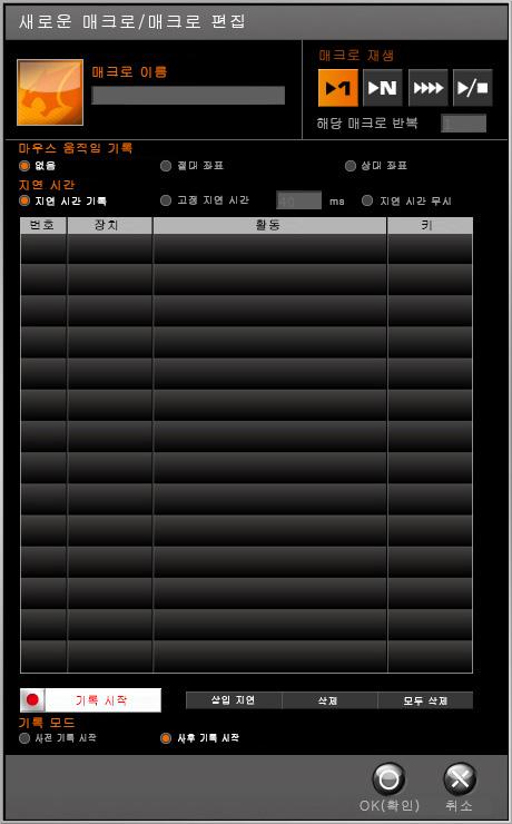 쿠거 700K Cougar Gaming 기계식키보드 사용 후기 57.jpg