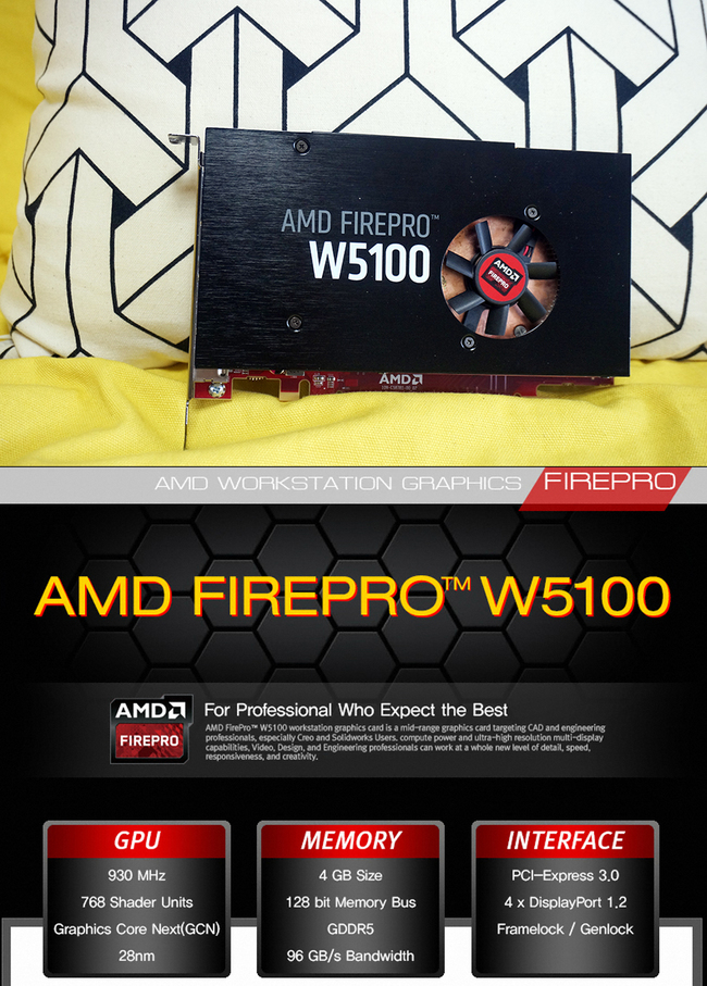firepro-6.jpg