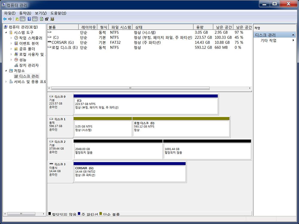 씨게이트 4TB HDD NAS용 서버 서베일런스 Seagate Surveillance 사용 후기 08.jpg