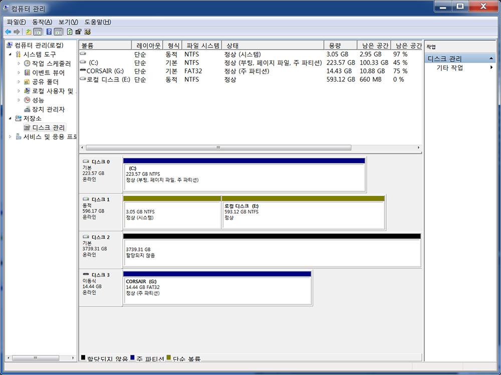 씨게이트 4TB HDD NAS용 서버 서베일런스 Seagate Surveillance 사용 후기 10.jpg