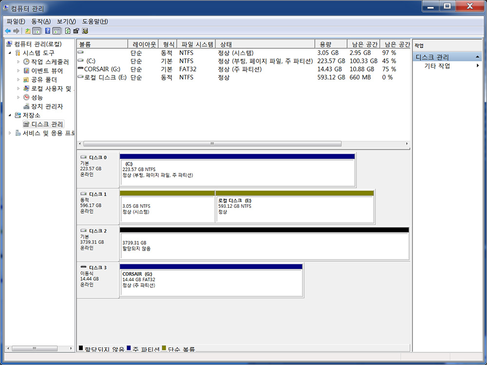 ������Ʈ 4TB HDD NAS�� ���� �����Ϸ��� Seagate Surveillance ��� �ı� 10.jpg