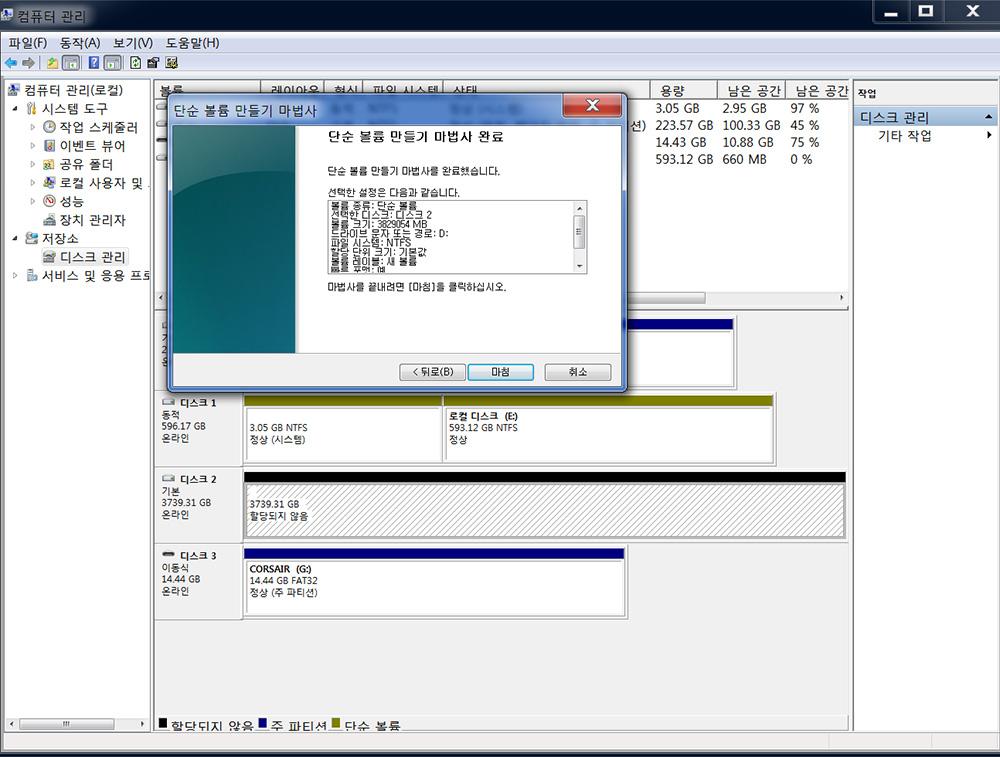씨게이트 4TB HDD NAS용 서버 서베일런스 Seagate Surveillance 사용 후기 12.jpg