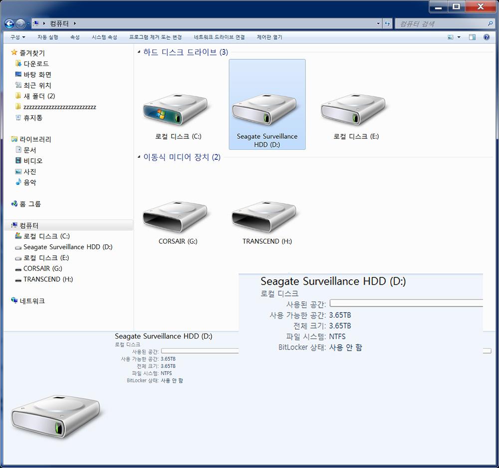 씨게이트 4TB HDD NAS용 서버 서베일런스 Seagate Surveillance 사용 후기 13.jpg