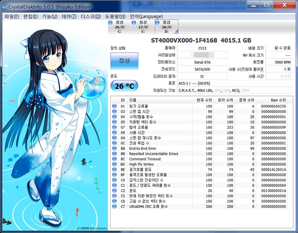 씨게이트 4TB HDD NAS용 서버 서베일런스 Seagate Surveillance 사용 후기 14.jpg
