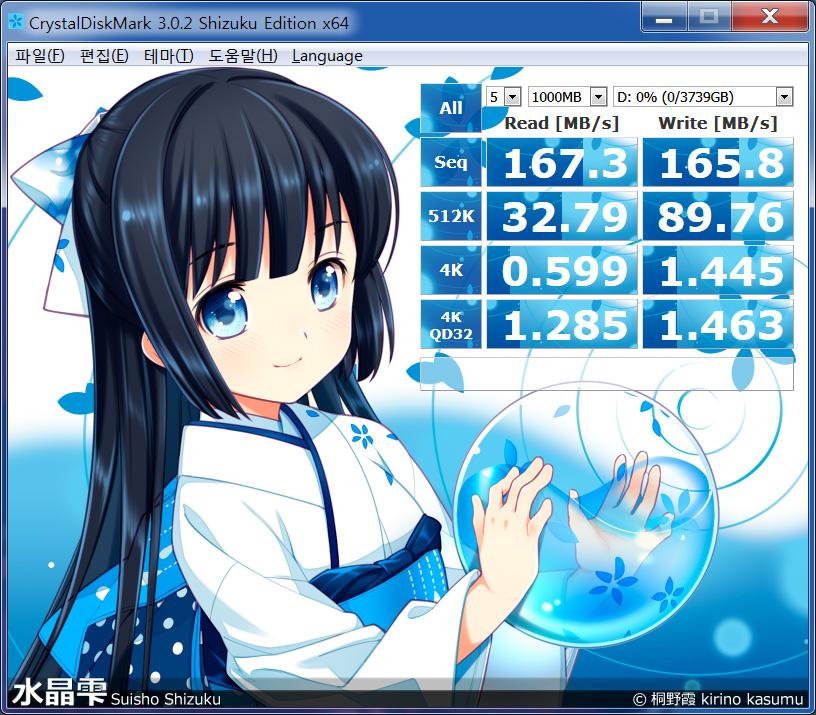 씨게이트 4TB HDD NAS용 서버 서베일런스 Seagate Surveillance 사용 후기 15.jpg