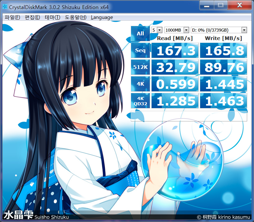 ������Ʈ 4TB HDD NAS�� ���� �����Ϸ��� Seagate Surveillance ��� �ı� 15.jpg