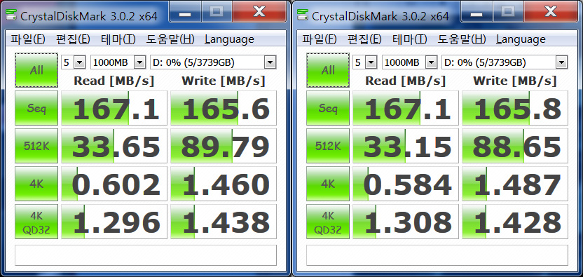 ������Ʈ 4TB HDD NAS�� ���� �����Ϸ��� Seagate Surveillance ��� �ı� 16.jpg
