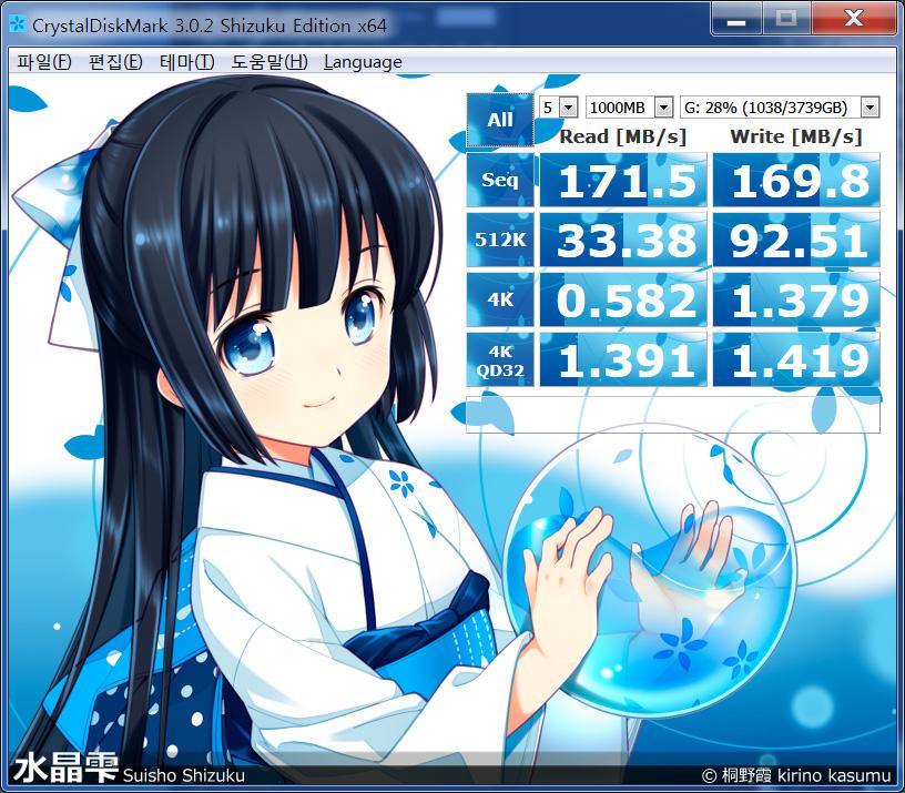 씨게이트 4TB HDD NAS용 서버 서베일런스 Seagate Surveillance 사용 후기 30.jpg