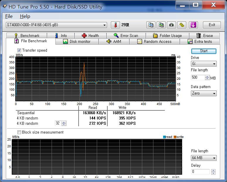 씨게이트 4TB HDD NAS용 서버 서베일런스 Seagate Surveillance 사용 후기 36.jpg