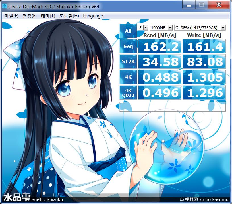 씨게이트 4TB HDD NAS용 서버 서베일런스 Seagate Surveillance 사용 후기 40.jpg