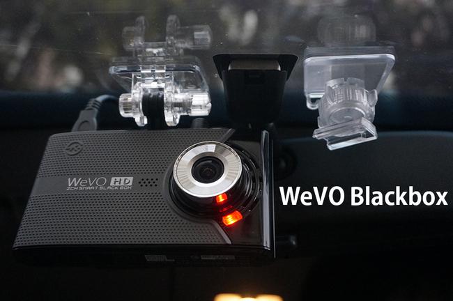 wevo-1.jpg