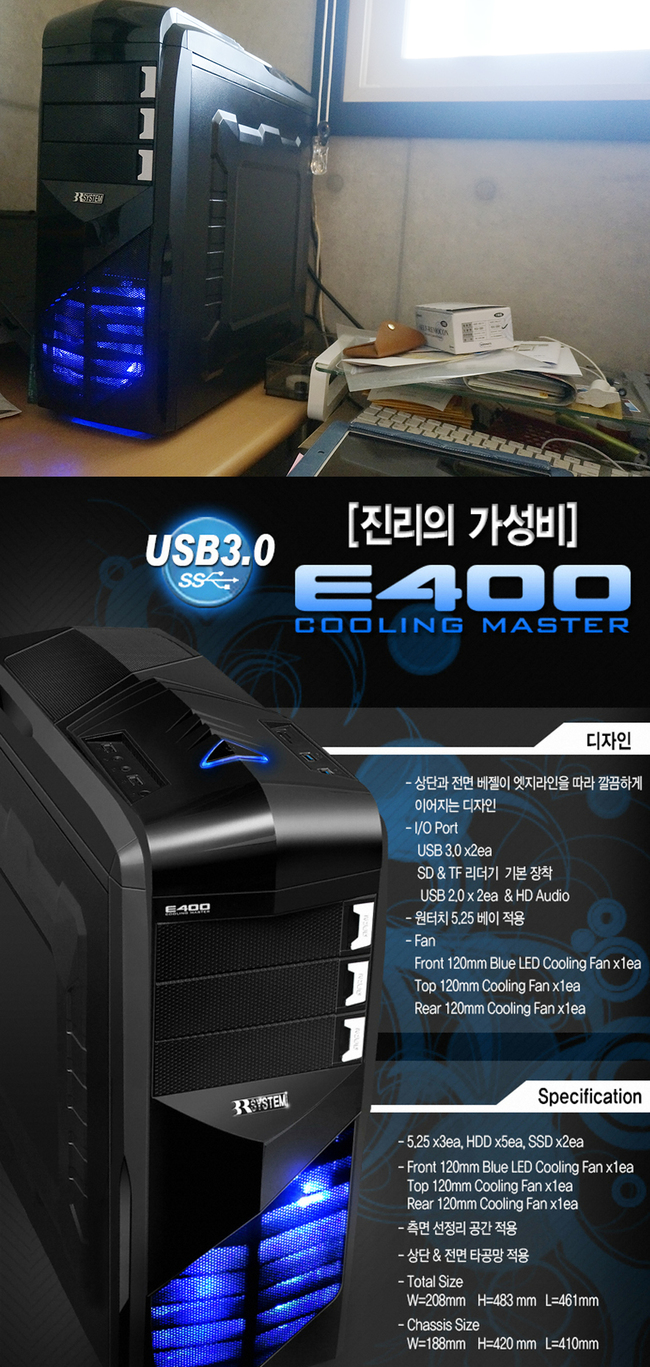 E400-3.jpg