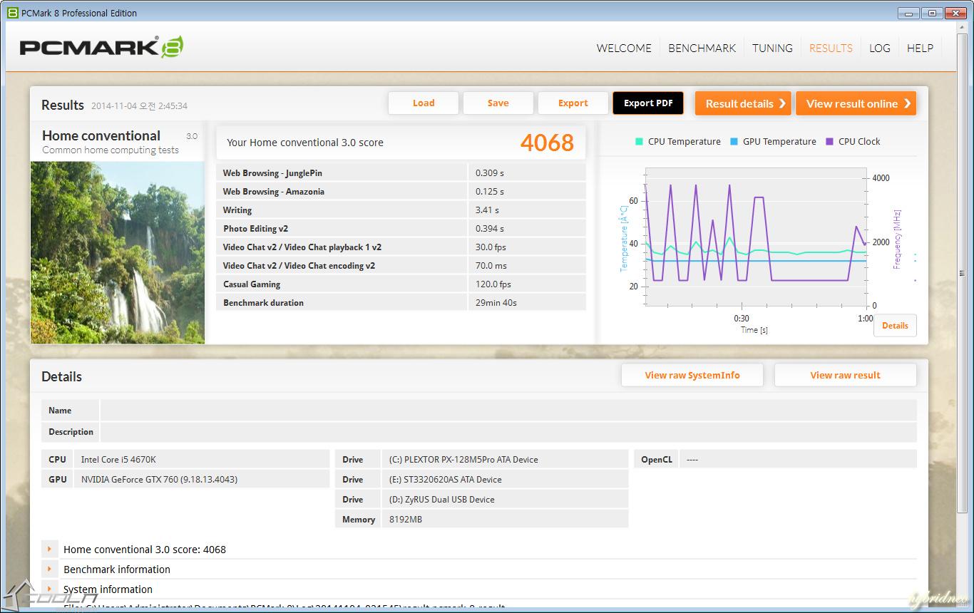 pcmark 8 normal 아래 옵션 2014-11-04_024702.jpg